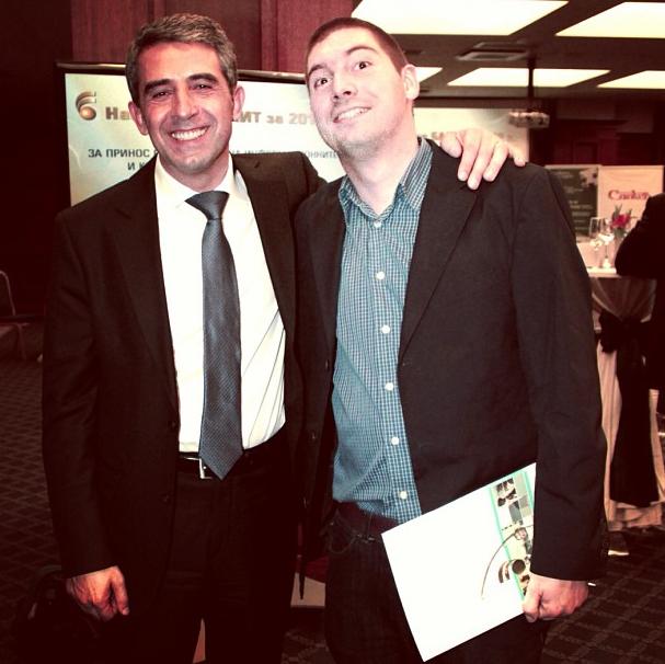 Eventyard-startup-of-2012-BAIT