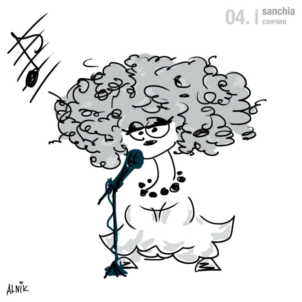 99 creatures: 04. sanchia