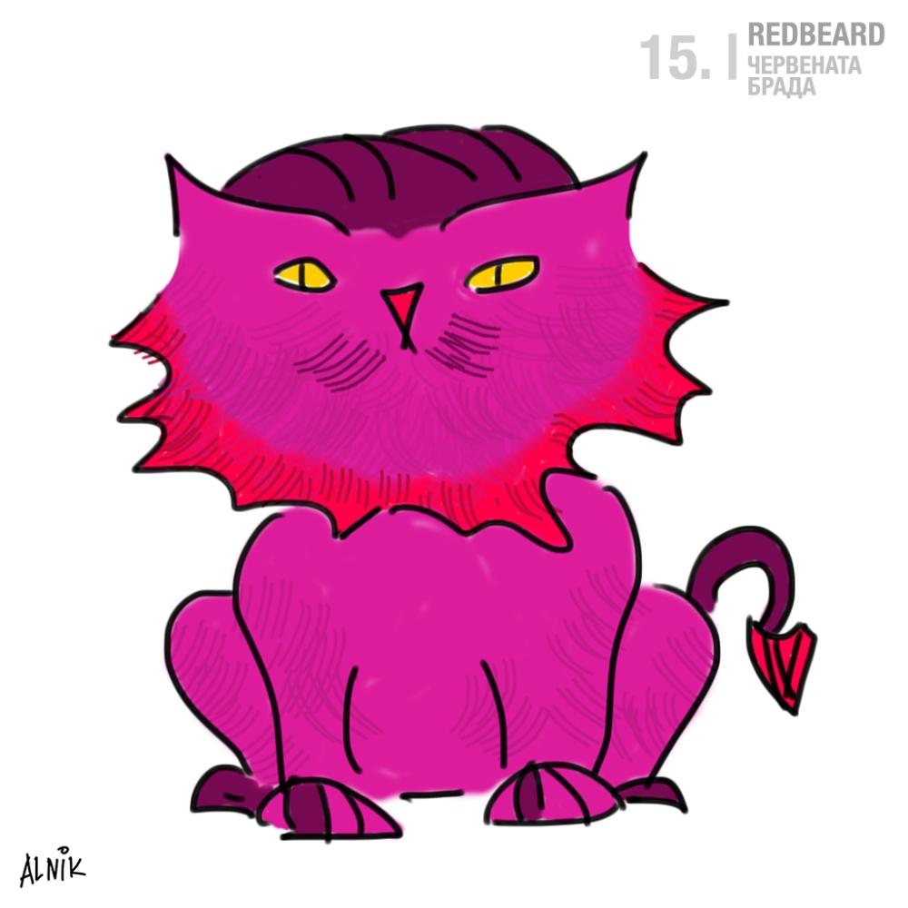 15. redbeard
