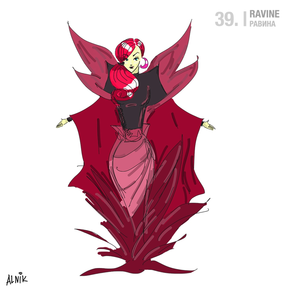 39. ravine