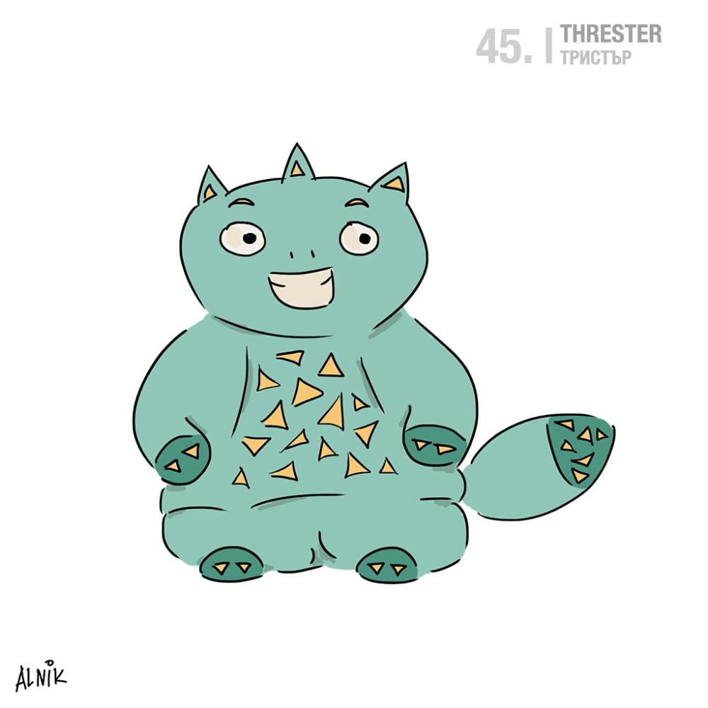 45. threster
