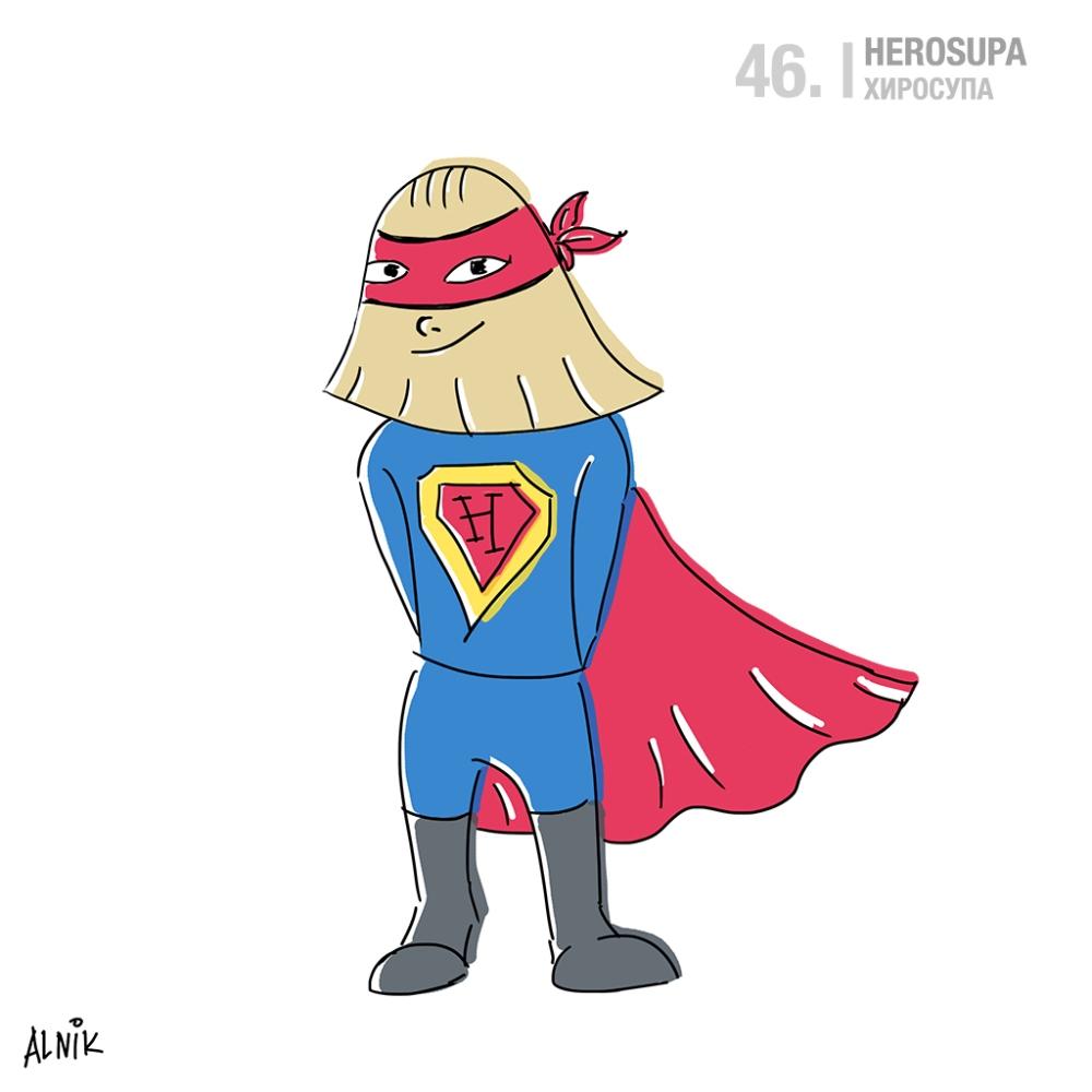 46. herosupa