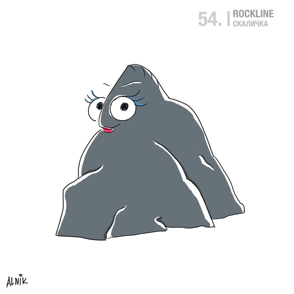 54. rockline