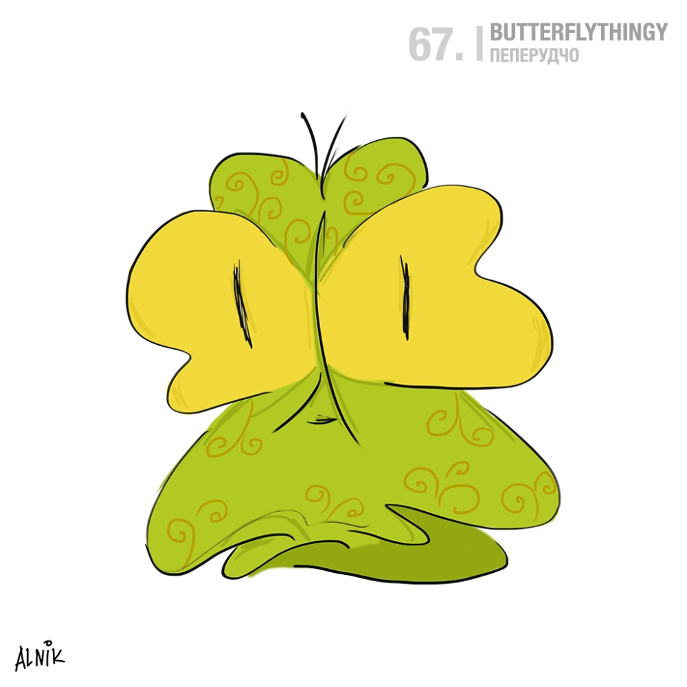 67. butterflythingy