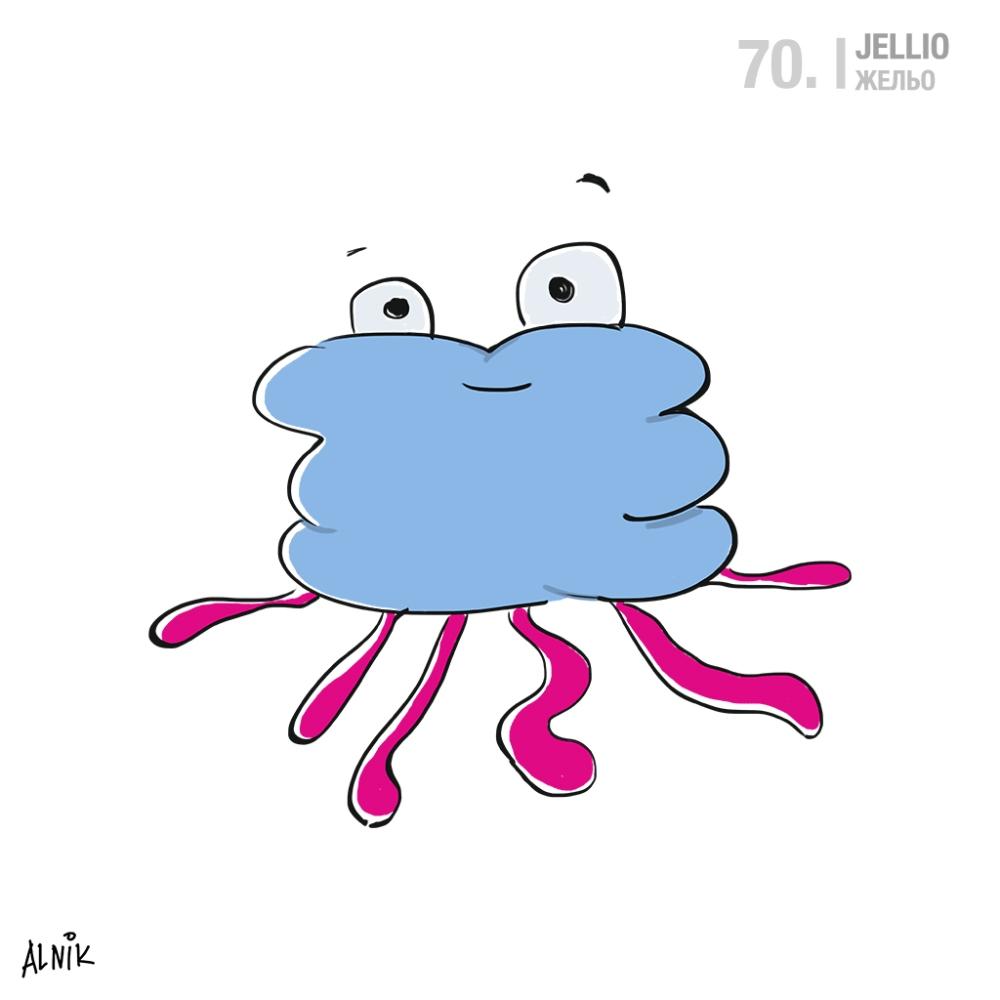 70. jelio
