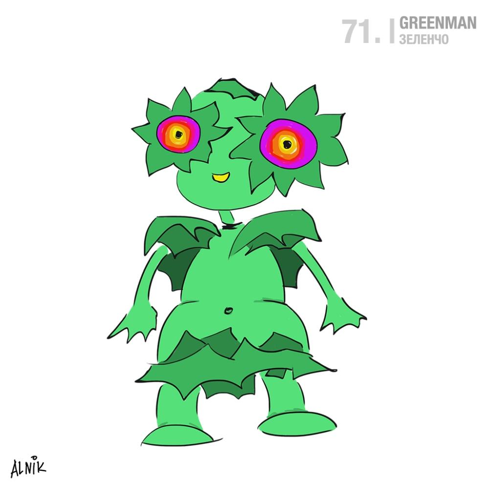 71. greenman