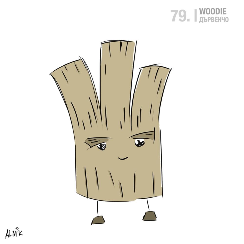 79. woodie