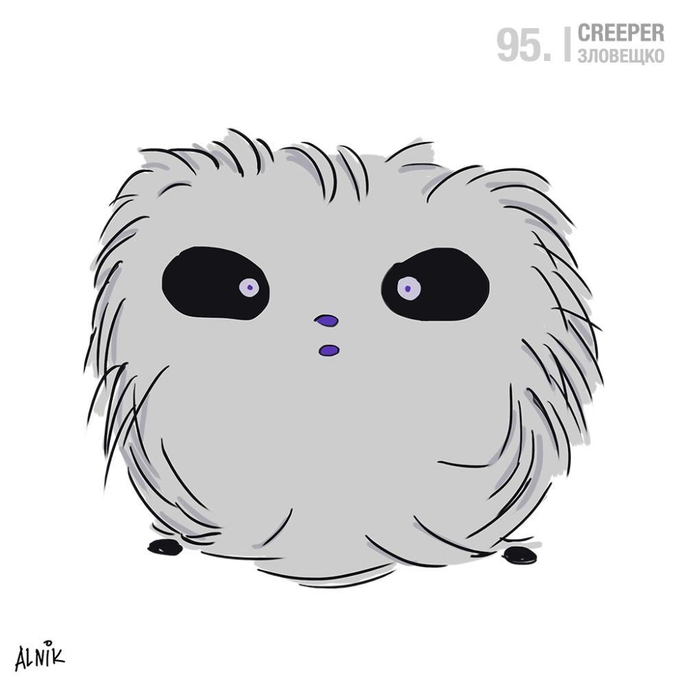 95. creeper