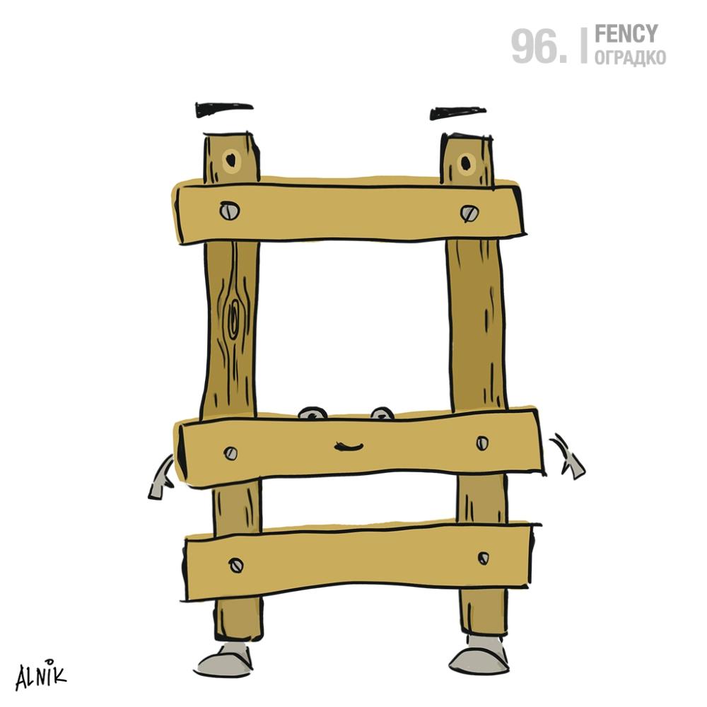 96. fency